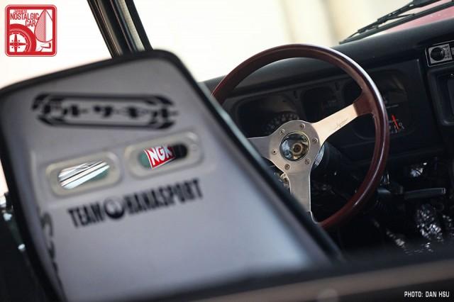 393_Datsun_510_Wagon
