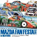 Mazda Fan Festa