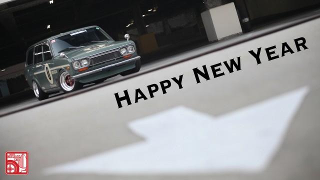 Datsun_510_Wagon-2560x1440