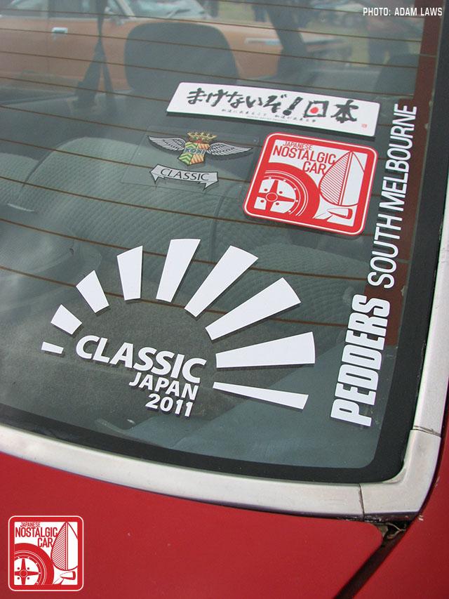 0766_Nissan-Skyline-DR30