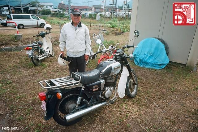 Usui_Touge21-Yamaha_YD125_toaster