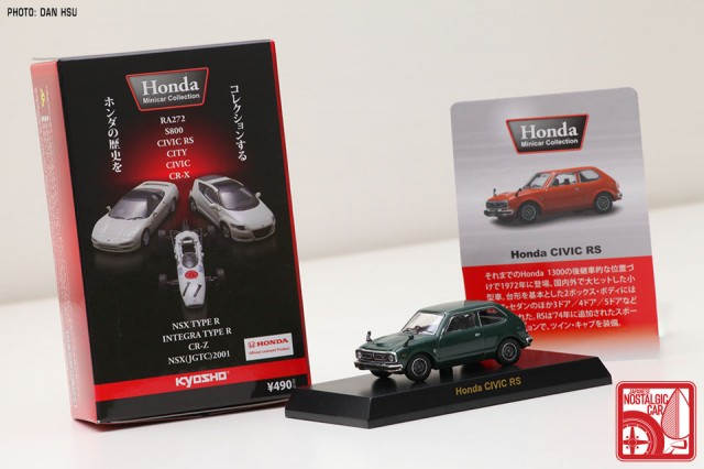 073_Kyosho_Honda_Civic_RS