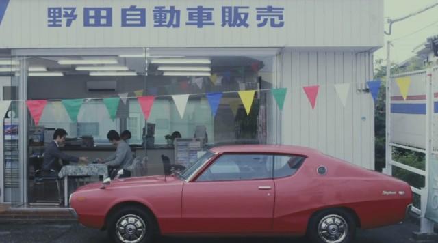 American Home Nissan Skyline C110 kenmeri