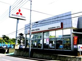 Mitsubishi Of Choshi Chiba Prefecture Circa Japanese - Mitsubishi dealer ship