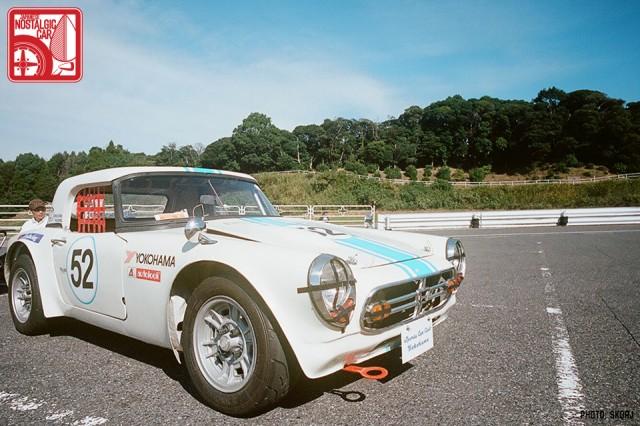 277s_Honda S800