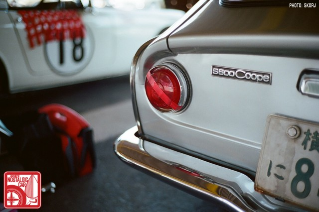 345s_Honda S600 Coupe