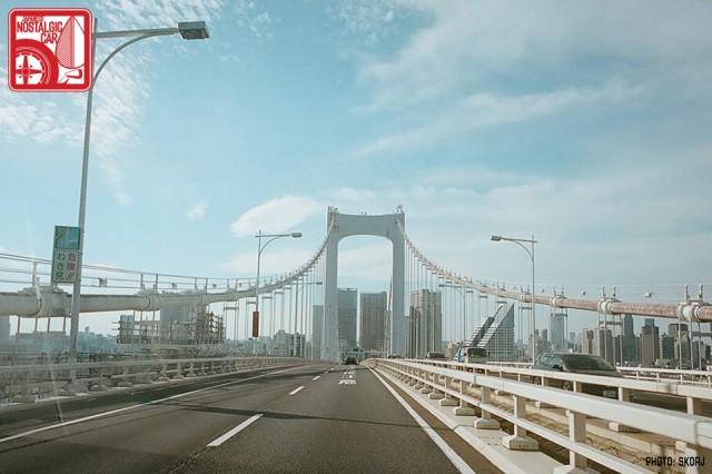 363s_Rainbow Bridge