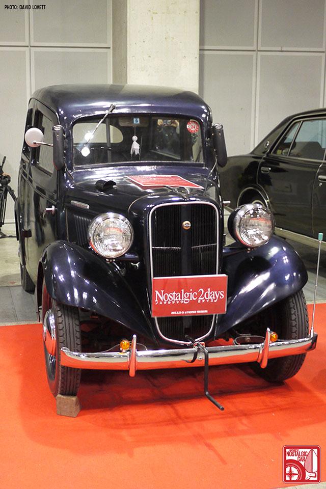 Datsun Type 16 1