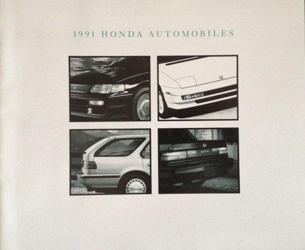 Honda 1991 brochure