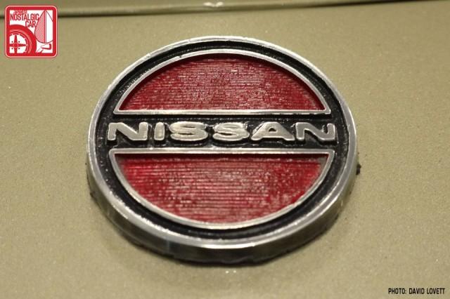Nissan Silvia Emblem