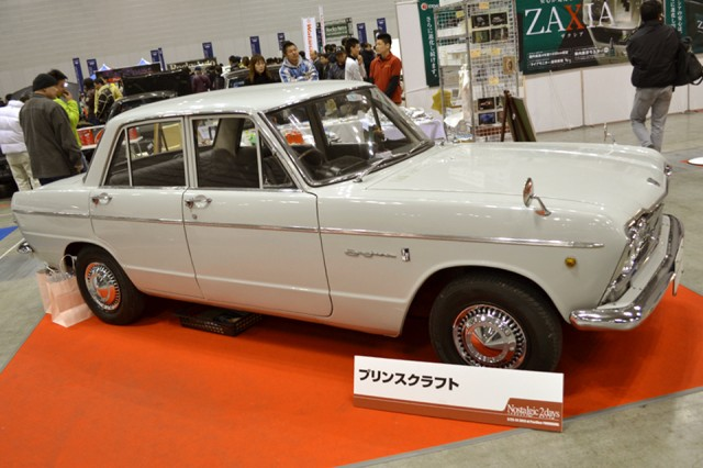 n2d018_Nissan Skyline S54