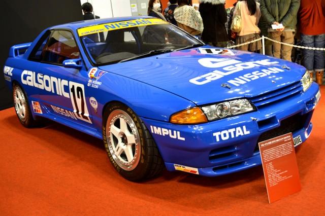 n2d048_Nissan SkylineR32 Calsonic