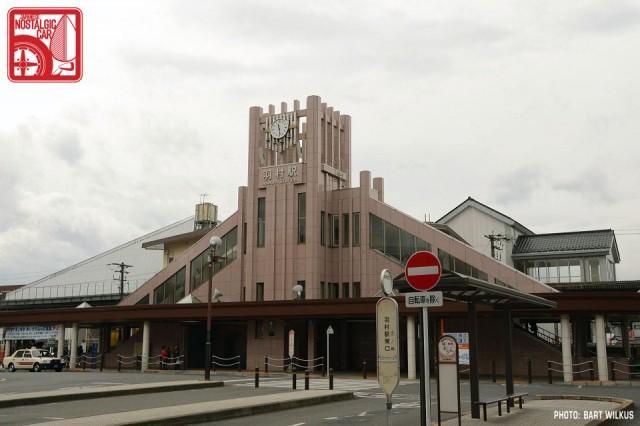 01_Hamura-Station