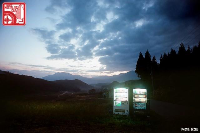 403s_Vending Machines_Shio no Michi