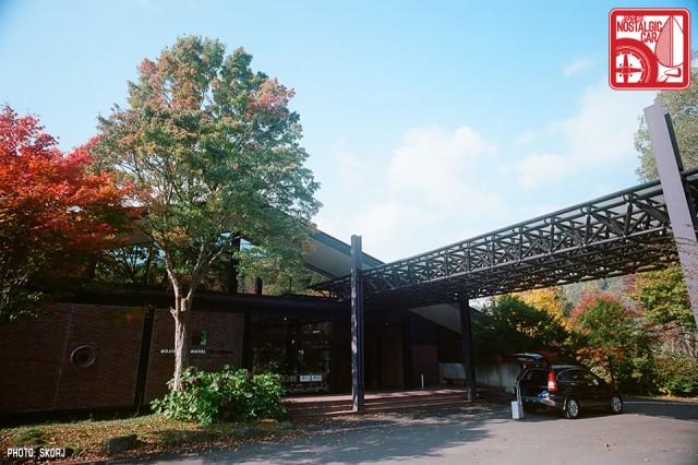 406a_Noriji-ko Hotel El Bosco_Shio no Michi