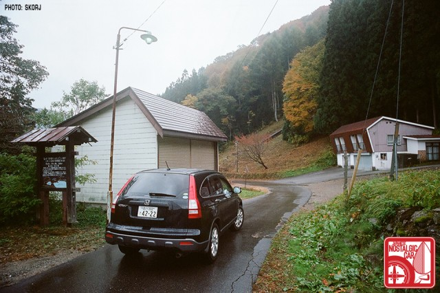 440s_Honda CRV_lakes_Shio no Michi