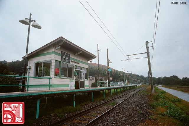 445s_Inao Station
