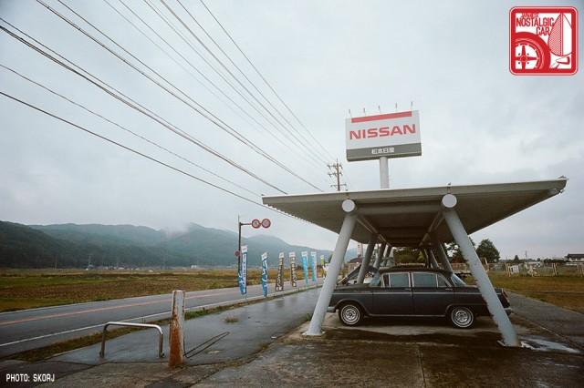 446s_Nissan Cedric Type 31