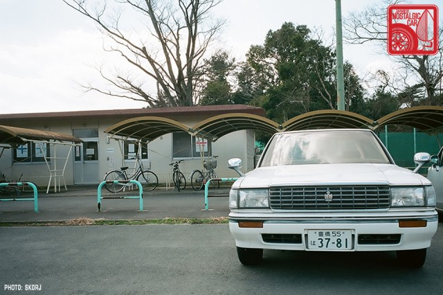 R3a-805a_Ise Peninsula_Toyota Crown S120