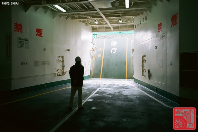 R3a-812a_Ise Peninsula_ferry
