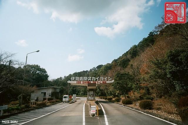 R3a-870a_Ise Peninsula_Ise-Shima Sky Line