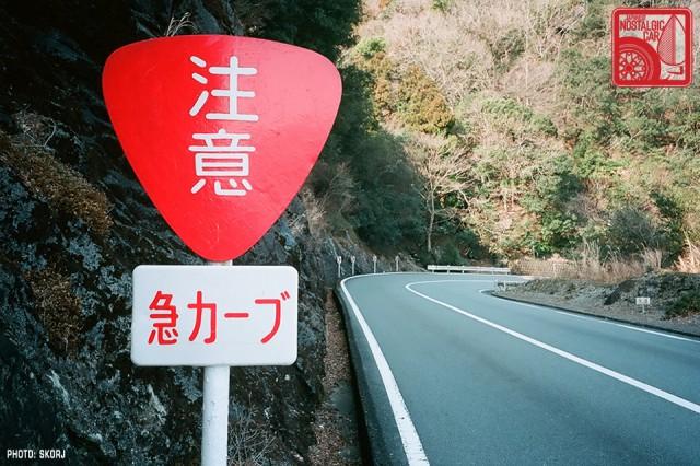 R3a-874a_Ise Peninsula_Ise-Shima Sky Line