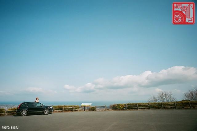 R3a-878a_Ise Peninsula_Ise-Shima Sky Line