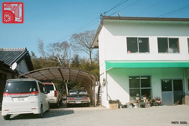 R3a-955a_Ise Peninsula_Toyota Century