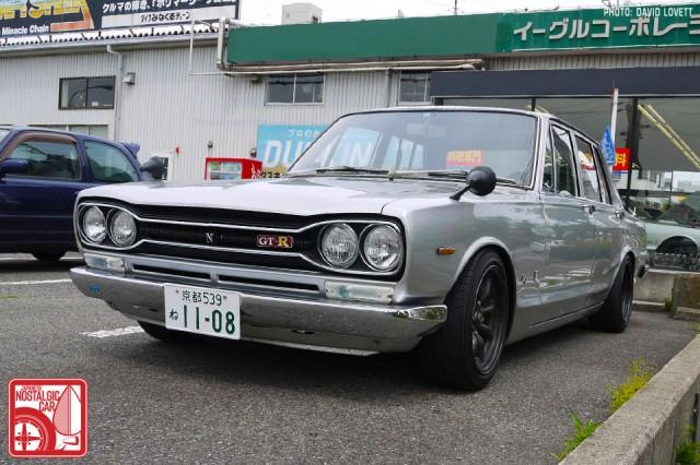 Hako GTR Parking Lot