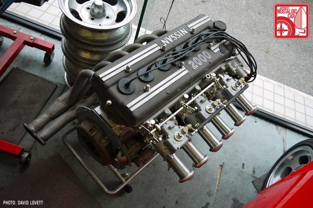 S20 Engine