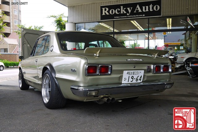 V8 Skyline 1
