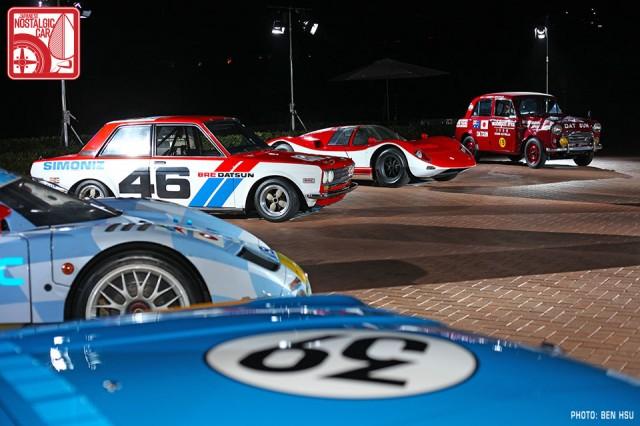 0079-8176_Nissan360_race cars