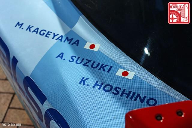 0118-8077_Nissan R390 GT1 Le Mans