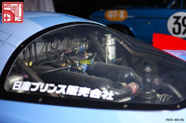 0125-8213_Nissan R390 GT1 Le Mans engine