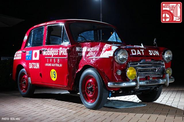 0173-8156_Datsun 210 Fuji-Go