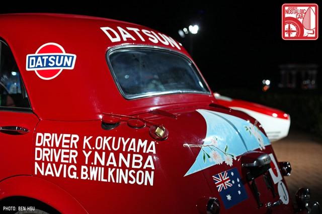 0181-8159_Datsun 210 Fuji-Go