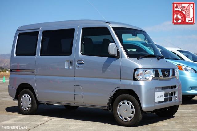 0326-8504_Nissan NV100 Clipper