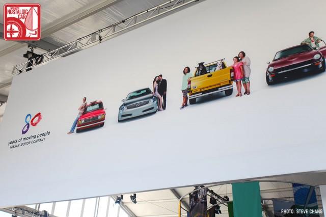 8835_Nissan 360 banner