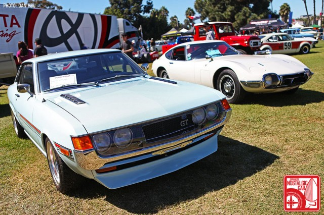 0266dh9845_Toyota_Celica_A20