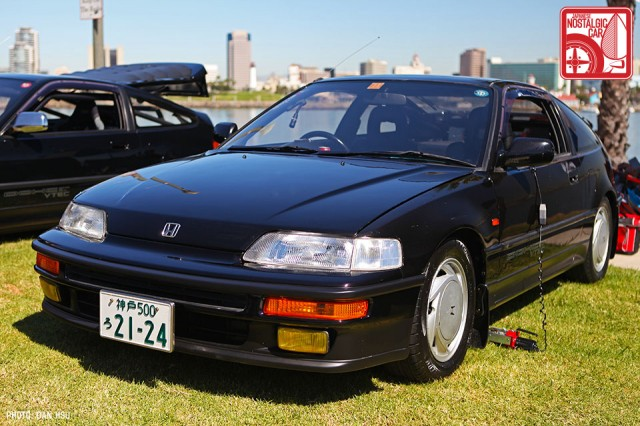 1271dh9580_Honda_CRX_EF