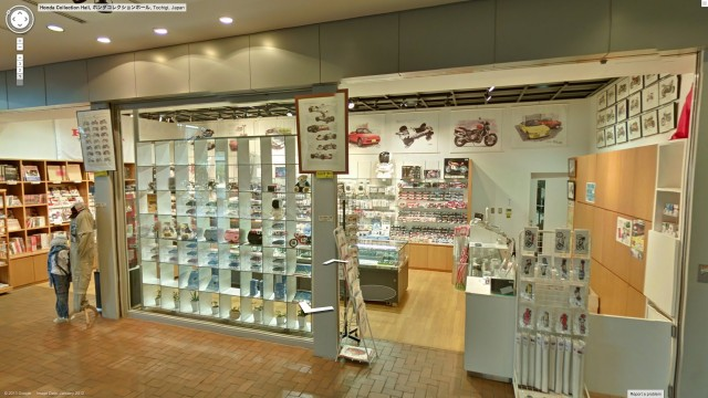 Honda Collection Hall gift shop
