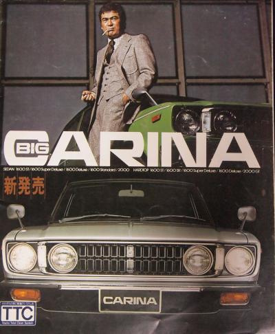 Sonny Chiba Toyota Carina A10