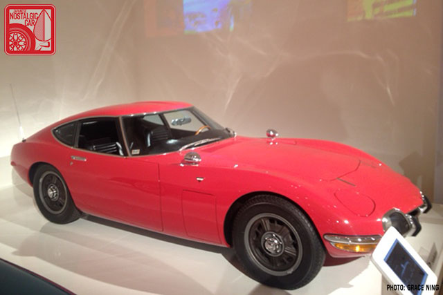 1967 Toyota 2000GT Solar Red 02