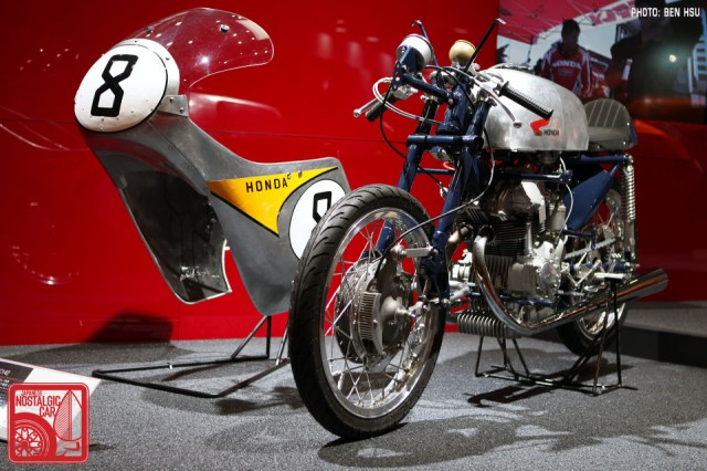 Honda RC142