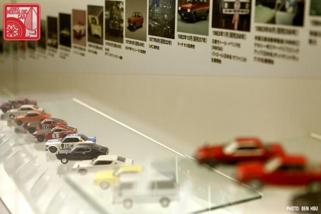 Nissan Tokyo Motor Show model cars 1