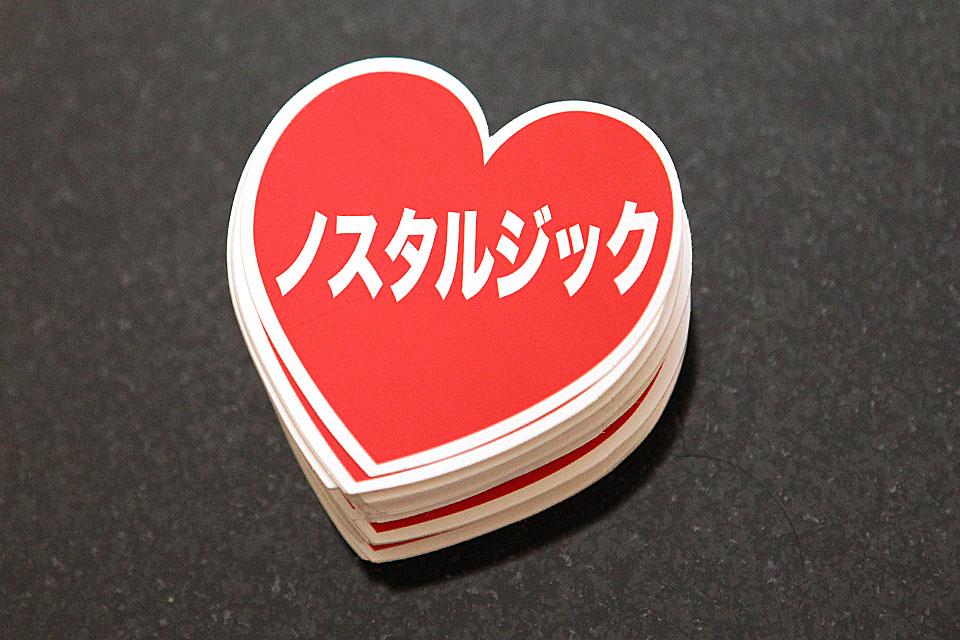 japanesenostalgic
