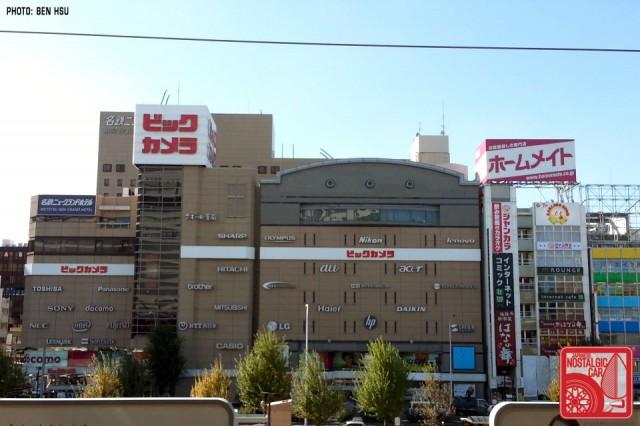 20131123-002_Nagoya-Station