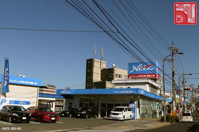 20131123-007_ToyotaNetz-dealership