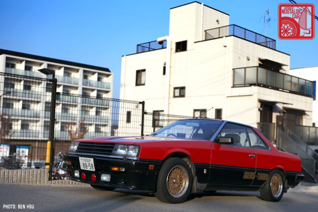 20131124-203_NissanSkylineR30SeibuKeisatsu