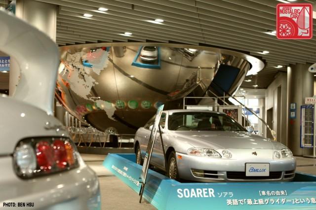 20131204-010_Amlux-JZA80 Supra Soarer